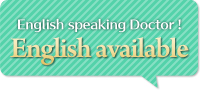 English available English speaking Doctor!